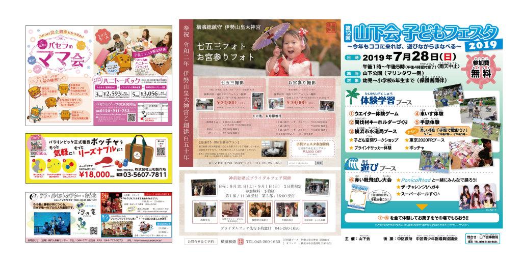 A4巻3つ折_表(外)